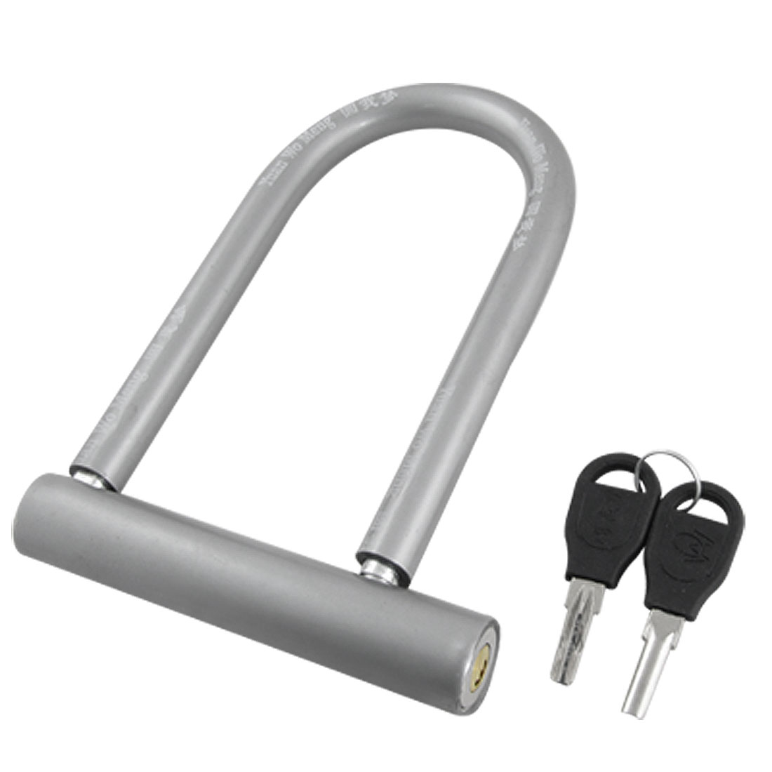 Unique Bargains Gray Metal Plastic Cover Bike Safeguard U Design Lock at Sears.com