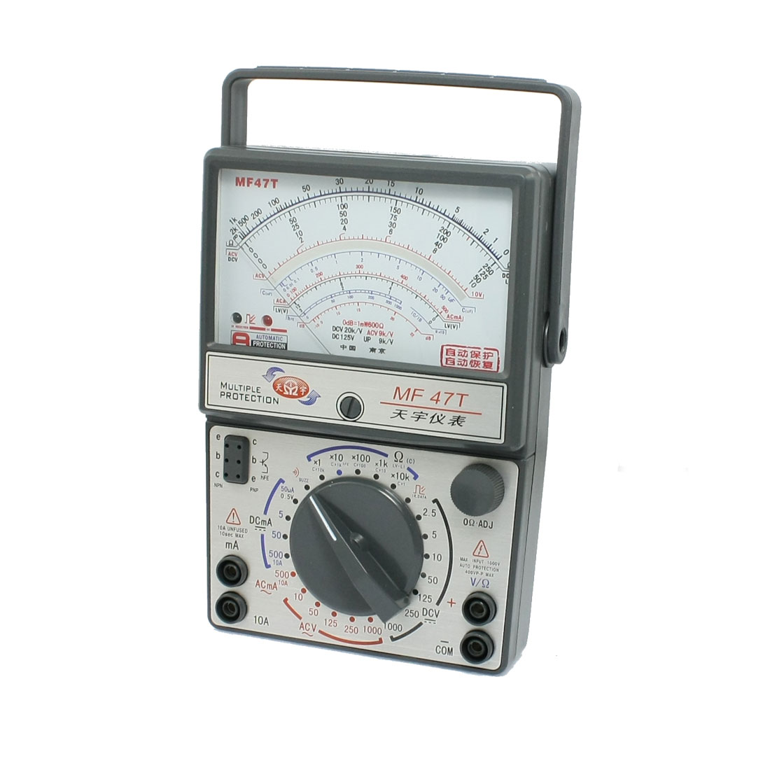 Unique Bargains AC DC Voltmeter Ammeter Testing Tool MF47T Meter Multimeter at Sears.com