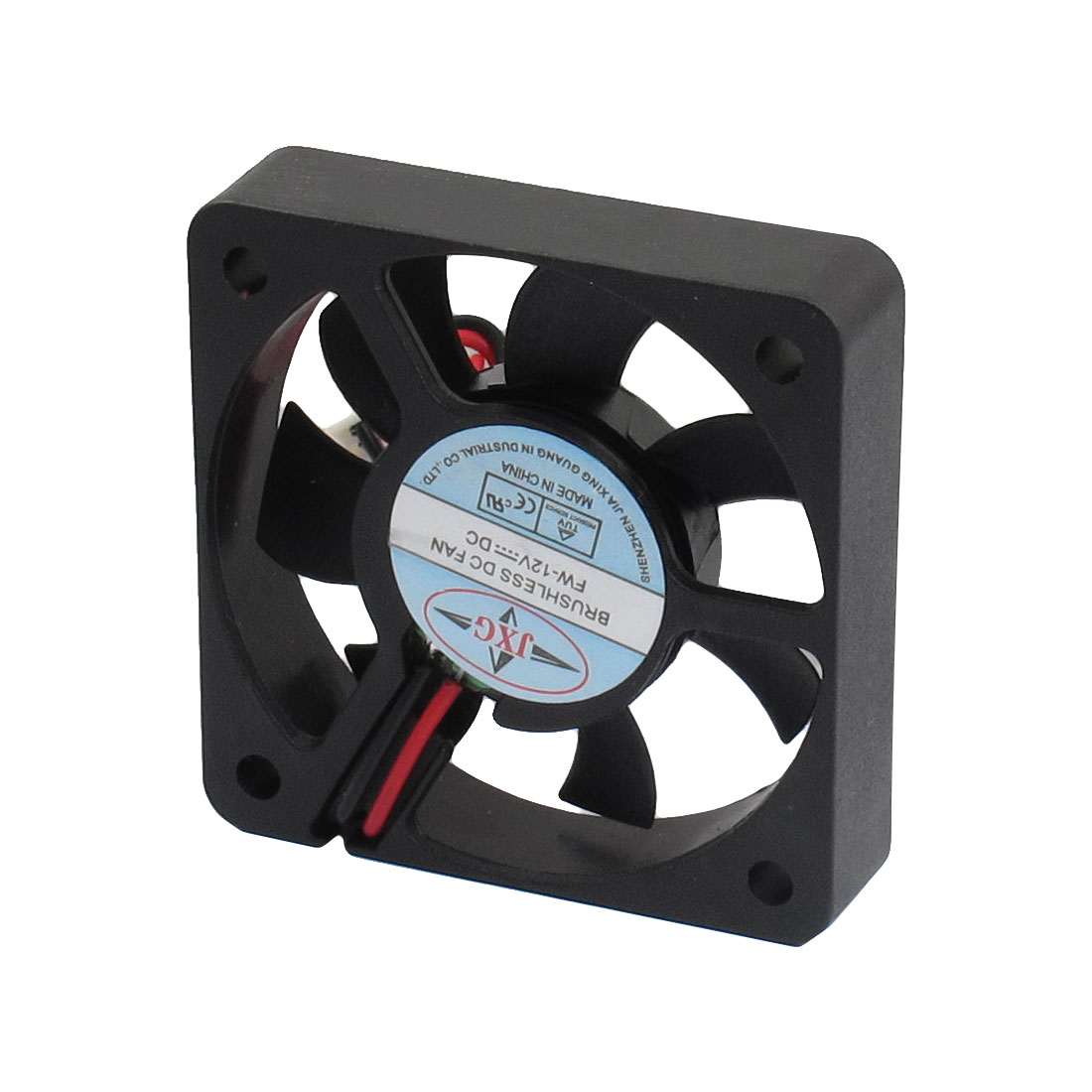 Unique Bargains DC 12V 2 Pins Connector Brushless Cooling Fan 50mm x 50mm x 10mm at Sears.com